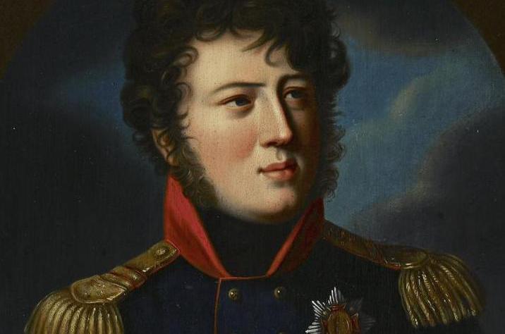Porträt des Großherzogs Karl von Baden; Foto: Landesmedienzentrum Baden-Württemberg, Arnim Weischer