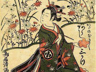 Holzschnitt, Torii Kiyomitsu; um 1710